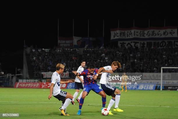 Dudu of Ventforet Kofu controls the ball under pressure of Yokohama FMarinos defense during the JLeague J1 match between Ventforet Kofu and Yokohama...