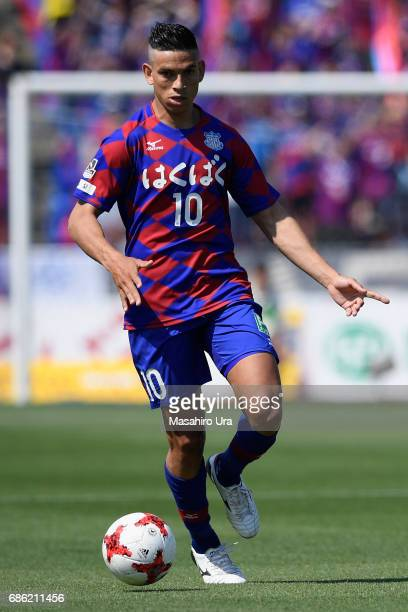 Dudu of Ventforet Kofu in action during the JLeague J1 match between Ventforet Kofu and Sanfrecce Hiroshima at Yamanashi Chuo Bank Stadium on May 20...