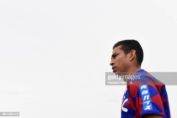 Dudu of Ventforet Kofu looks on prior to the JLeague J1 match between Ventforet Kofu and FC Tokyo at Yamanashi Chuo Bank Stadium on October 15 2017...