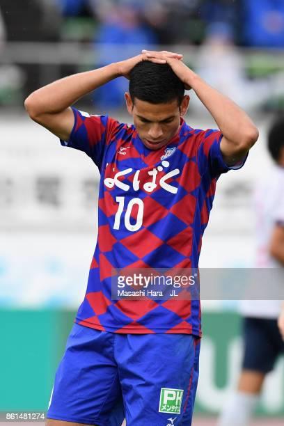 Dudu of Ventforet Kofu reacts during the JLeague J1 match between Ventforet Kofu and FC Tokyo at Yamanashi Chuo Bank Stadium on October 15 2017 in...