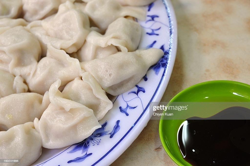 Dumpling : Stock Photo