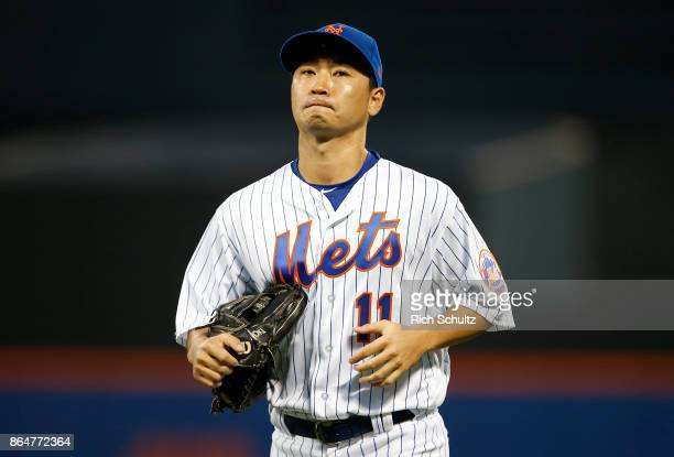 during a game at Citi Field on September 25 2017 in the Flushing neighborhood of the Queens borough of New York City