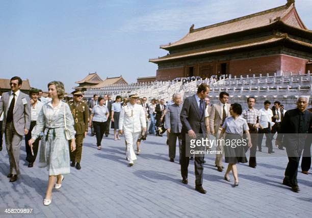 During his official trip to China the Spanish King Juan Carlos and Sofia visit the 'Imperial Palace' in the 'Forbidden City' Beijing China