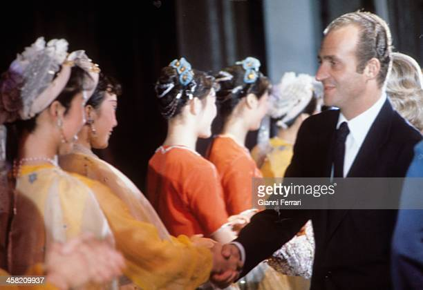 During his official trip to China the Spanish King Juan Carlos of Borbon greets the dancers after a play Beijing China