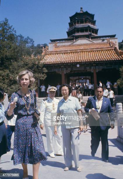 During his official trip to China the Spanish Reina Sofia eating an ice cream in front of the 'Summer Palace' Beijing China