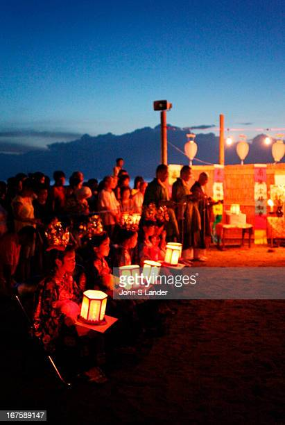 During OBon week in Japan there is the ceremony of 'toro nagashi' or lantern offerings on the water In this ceremony small paper lanterns containing...