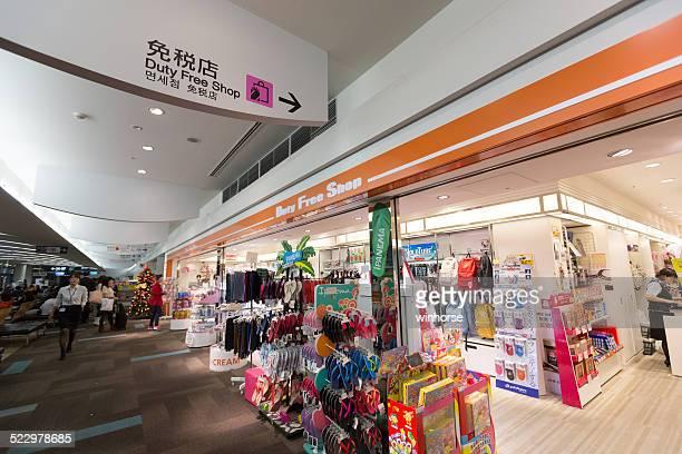 Duty-Free-Shop in Flughafen Fukuoka, Japan