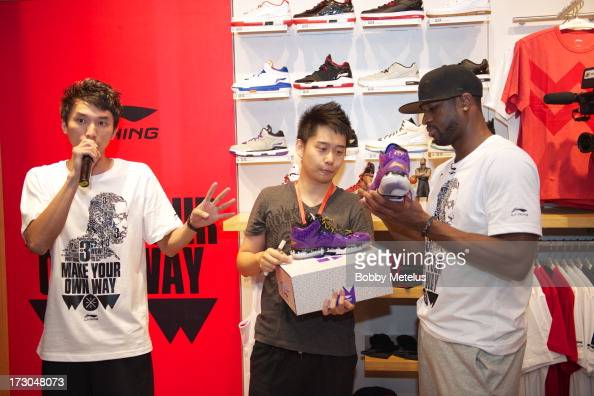 Dwyane Wade at LiNing Flagship store in Beijing doing an apperance for his 'Way of Wade' line on July 5 2013 in Beijing China