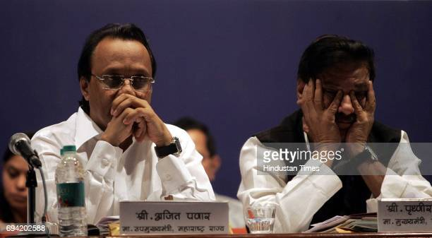 DyChief Minister of Maharastra Ajit pawar and Chief Minister of Maharastra Prithviraj Chavan open house discussion on jaitapur nuclear power project...