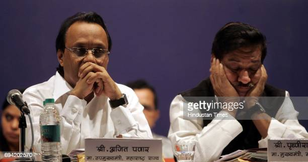 DyChief Minister of Maharastra Ajit pawar Chief Minister of Maharastra Prithviraj Chavan and Industry Minister Narayan Rane in the open house...