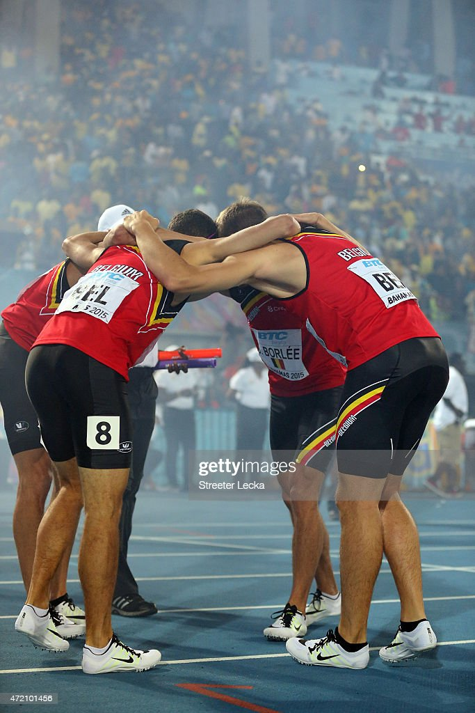 IAAF World Relays