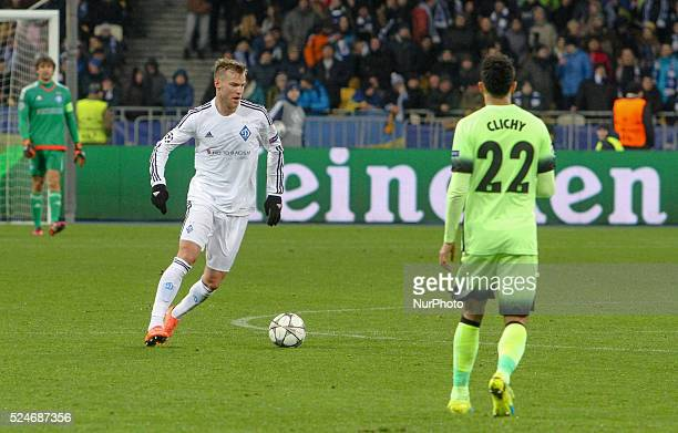 Dynamo Kyiv lost a game with Manchester City at UEFA Champions League Round of 1/16 First Leg match at NSC Olimpiyskiy Stadium in Kyiv Ukraine...