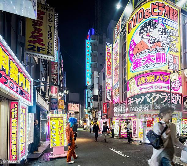 East Shinjuku, Kabukicho, the red light district