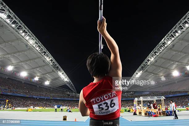 Ebihara Yuki JAP Speerwerfen Finale der Frauen javelin throw final women IAAF Leichtathletik WM Weltmeisterschaft in Daegu Sudkores 2011 IAAF world...