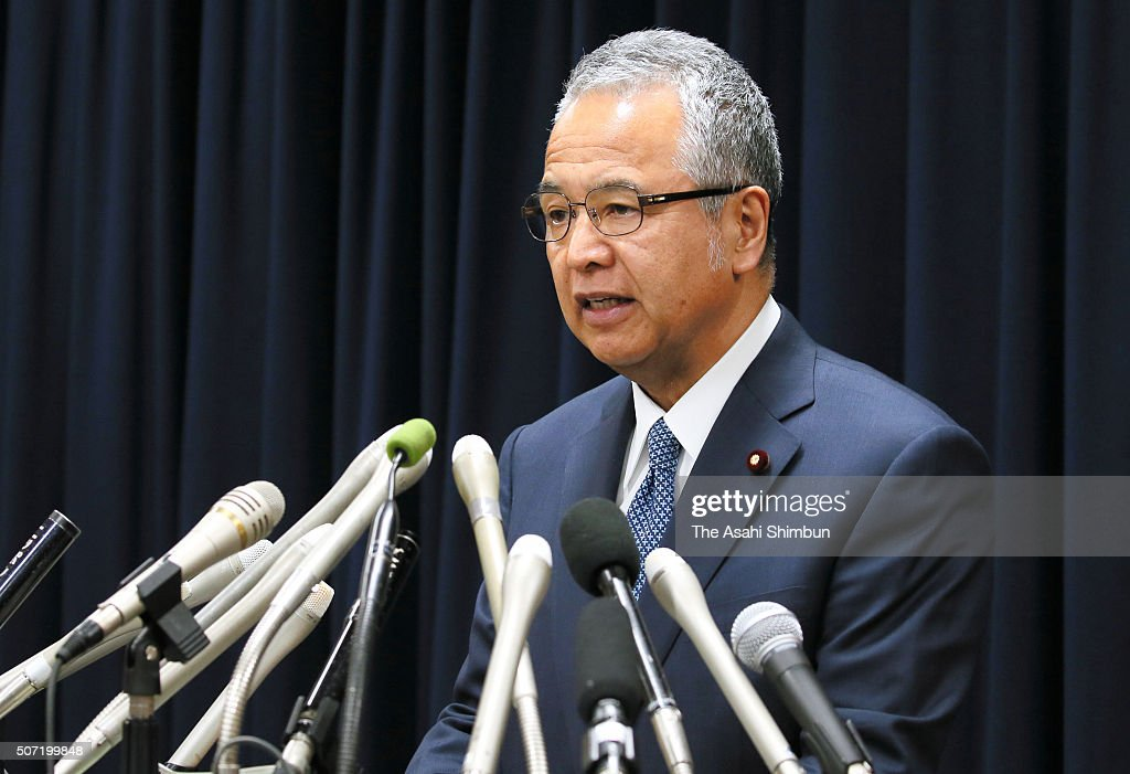 Economy minister <a gi-track='captionPersonalityLinkClicked' href=/galleries/search?phrase=Akira+Amari&family=editorial&specificpeople=3868034 ng-click='$event.stopPropagation()'>Akira Amari</a> announces his resignation at a news conference on January 28, 2016 in Tokyo, Japan. Amari announced his resignation to take responsibility for a bribery scandal but insisted the 1 million Japanese yen (8,400 U.S. dollars) he received from a construction company was clean.