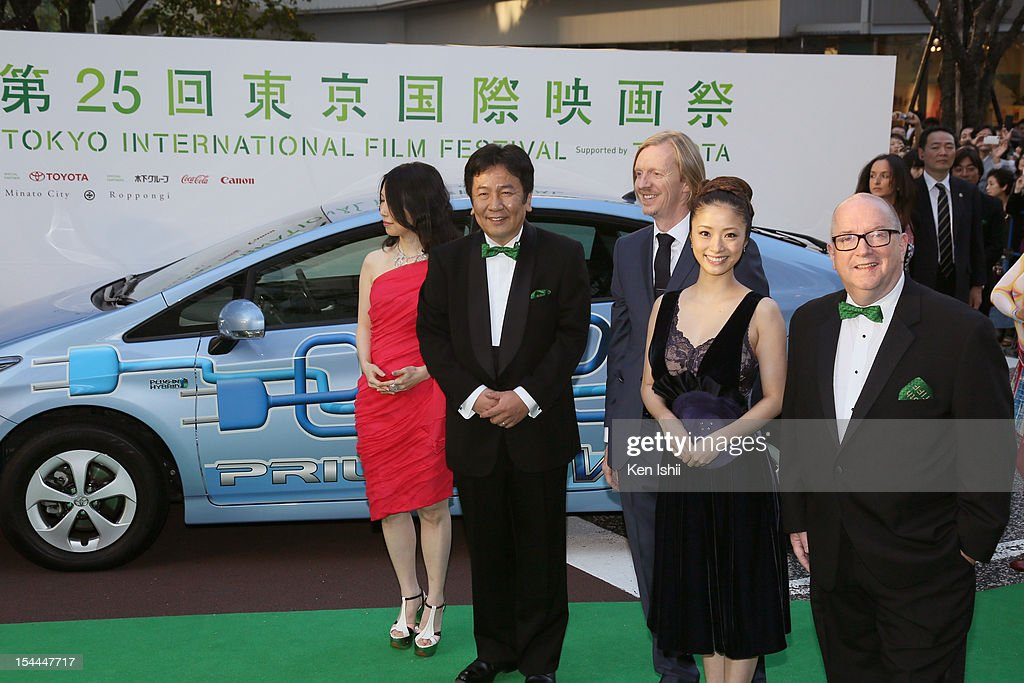 Tokyo International Film Festival Opening Ceremony