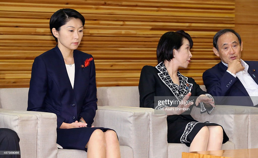 Economy, Trade and Industry Minister Yuko Obuchi is seen prior to the cabinet members meeting at prime minister's official residence on October 17, 2014 in Tokyo, Japan. Allegations emerged that her political funds were used to purchase theater tickets and meals for her supporters, a possible elections law violation.