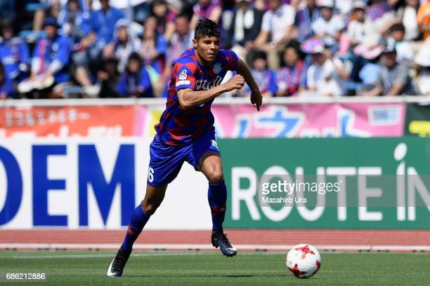 Eder Lima of Ventforet Kofu in action during the JLeague J1 match between Ventforet Kofu and Sanfrecce Hiroshima at Yamanashi Chuo Bank Stadium on...