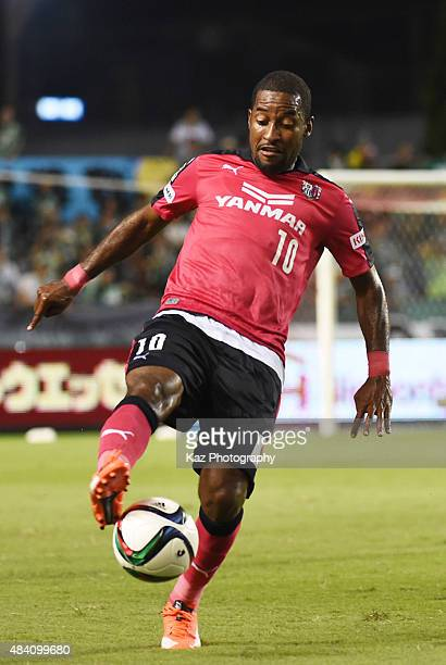 Edmilson of Cerezo Osaka trapps the ball during the JLeague second division match between Cerezo Osaka and FC Gifu at Kincho Stadium on August 15...
