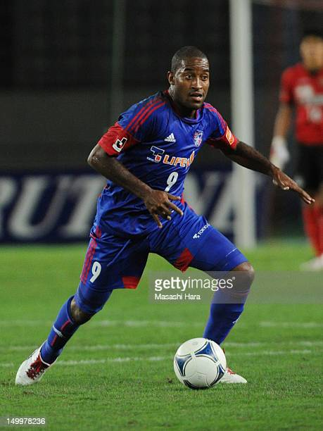 Edmilson of FC Tokyo in action during the JLeague Yamazaki Nabisco Cup quarter final match between FC Tokyo and Vegalta Sendai at Ajinomoto Stadium...