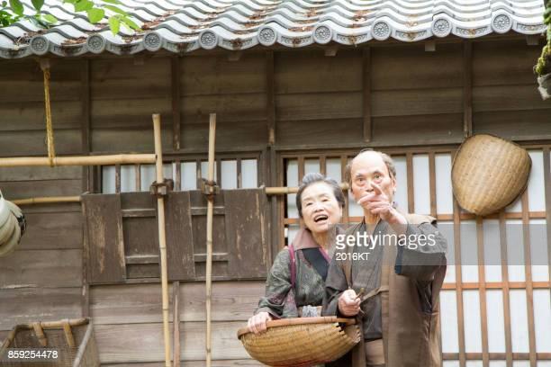 Edo Townspeople