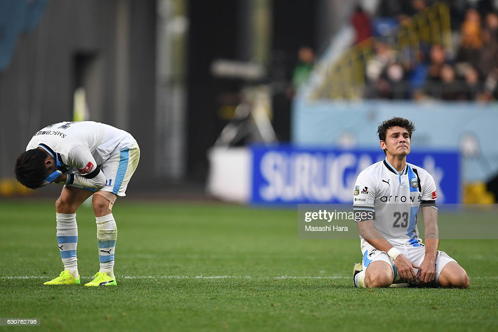 Eduardo (R) and Yu Kobayashi of Kawasaki Frontale look on after the 96th Emperor's Cup final match between Kashima Antlers and Kawasaki Frontale at Suita City Football Stadium on January 1, 2017 in Suita, Osaka, Japan.