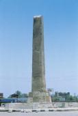 Egypt Cairo Obelisk of Sesostris I or Senusert I at Heliopolis ruins
