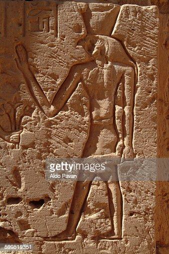 Egypt, Dakhla oasis, Bashindi