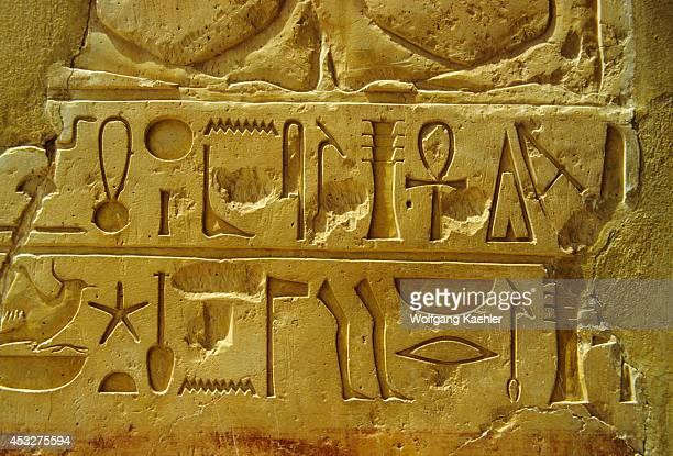 Egypt Near Luxor Deir Elbahri Temple Of Queen Hatshepsut Ancient Egyptian Heiroglyphs