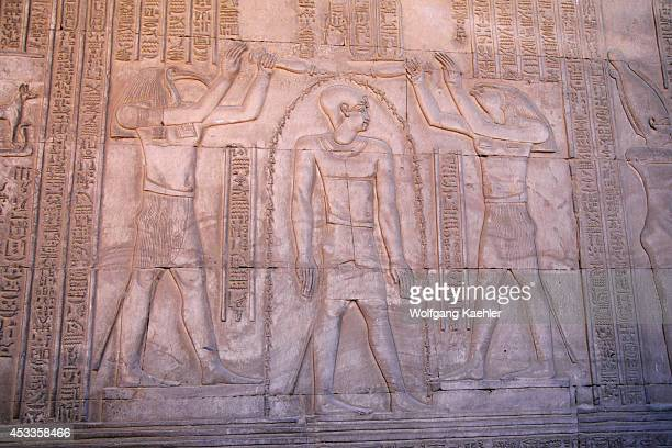 Egypt Nile River Kom Ombo Temple Purification Scene With Thoth Horus And Emperor