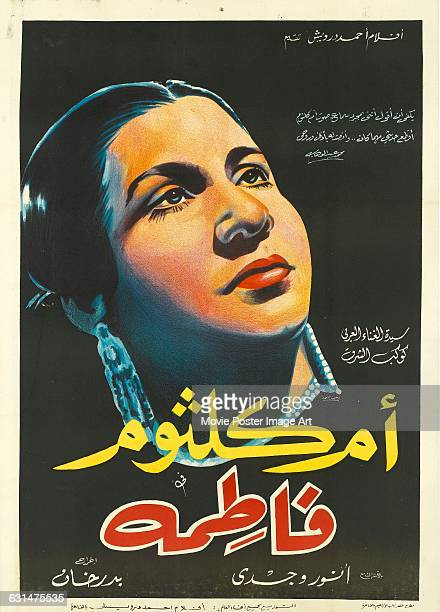 Egyptian actress and singer Umm Kulthum appears on a poster for the Egyptian film 'Fatima' directed by Ahmed Badrakhan