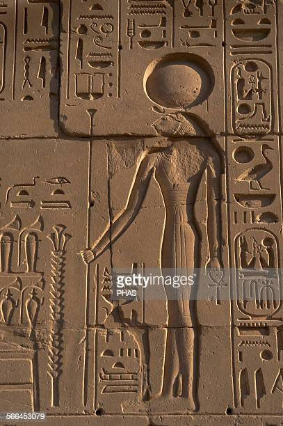 Egyptian Art The Karnak Temple Complex Relief depicting the goddess Bastet 19th Dynasty New Kingdom Egypt