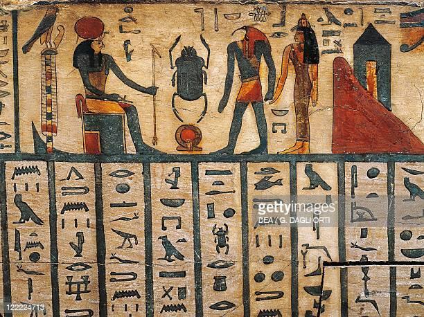 Horus north west