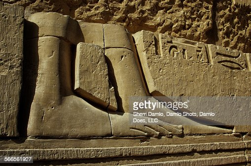 Egyptian feet : Stock Photo