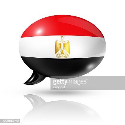 Egyptian flag speech bubble : Stock Photo