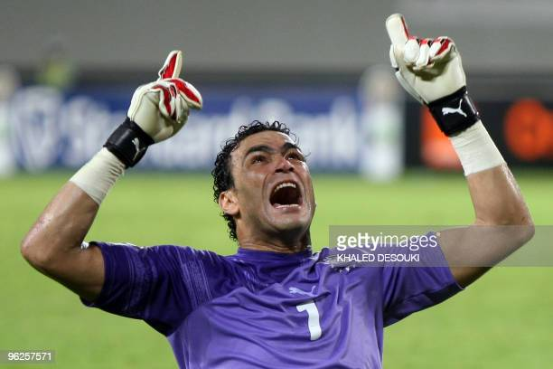 Egyptian goalkeeper Essam ElHadary screams as he celebrate his team's victory over Algeria during their semi final match in the African Cup of...