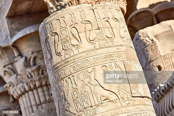 Egyptian hieroglyphics at Temple of Kom Ombo