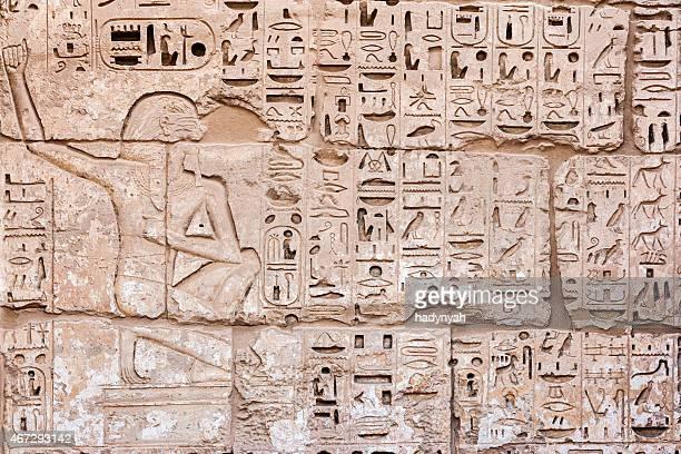 Egyptian hieroglyphics in Karnak Temple near Luxor