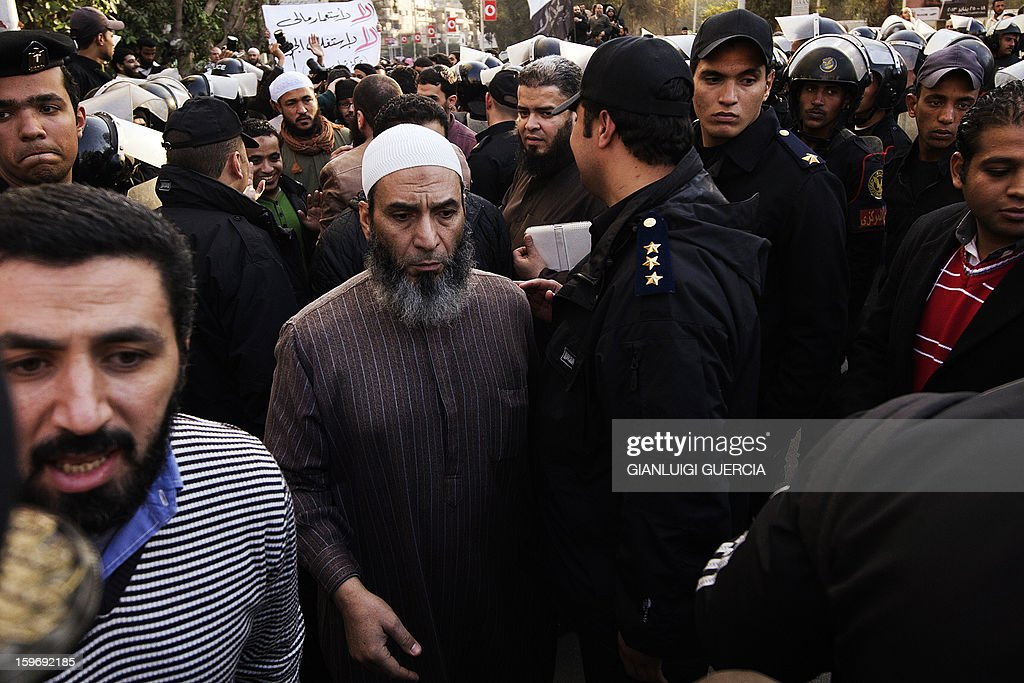 Egyptian protester gather during a demonstration organised by Egyptian Islamists against the French intervention in Mali on January 18, 2013 in Cairo. The brother of Al-Qaeda chief Ayman al-Zawahiri joined dozens of Egyptian Islamists in a protest near the French embassy in Cairo.