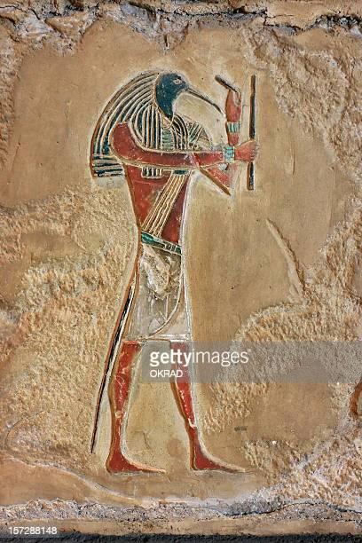 Egyptian soulagement de Thot