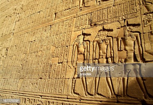 Egyptian script : Stock Photo
