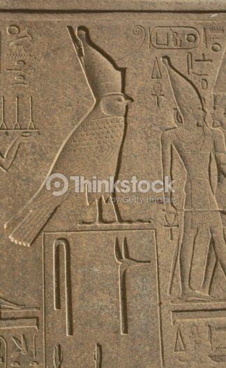 Egyptian Symbols God Horus In Falcon Form Stock Photo Thinkstock