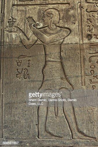 Egyptian temple artwork : Stock Photo
