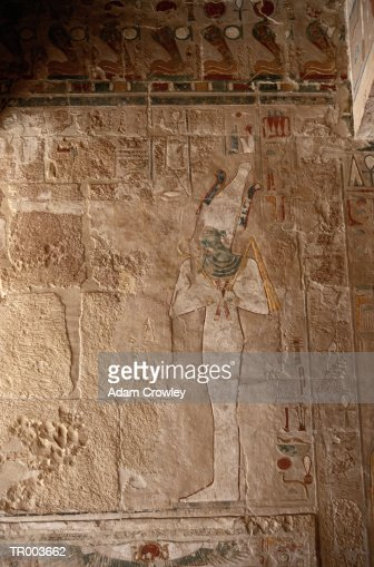 Egyptian Temple Carving