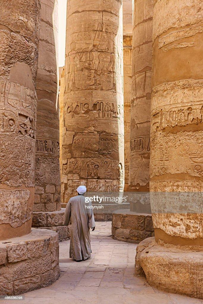 Egyptian temple guard in Karnak Complex, Luxor, Egypt : Stock Photo