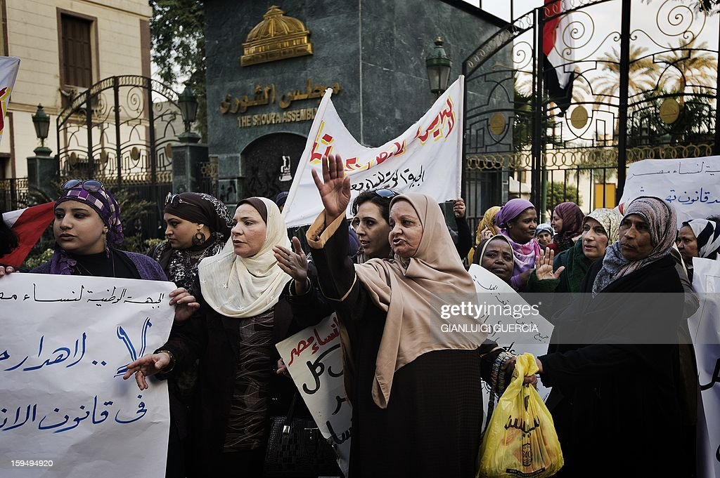 Egyptian women demonstrate in front of the Egyptian Shura Assembly demanding more rights for minority groups and against the new election law, on January 14, 2013 in Cairo. Egypt is due to hold parliamentary elections, possibly in March or April.