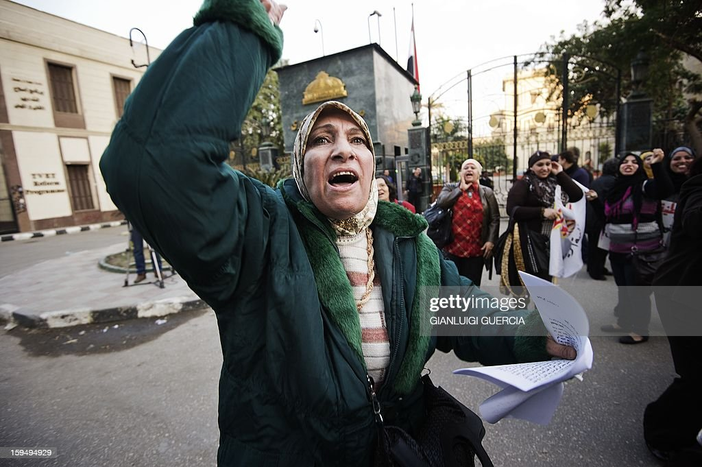 Egyptian women demonstrate in front of the Egyptian Shura Assembly demanding more rights for minority groups and against the new election law, on January 14, 2013 in Cairo. Egypt is due to hold parliamentary elections, possibly in March or April. AFP PHOTO/GIANLUIGI GUERCIA
