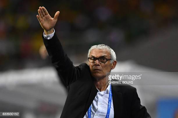 Egypt's Argentinian coach Hector Raul Cuper reacts during the 2017 Africa Cup of Nations final football match between Egypt and Cameroon at the Stade...
