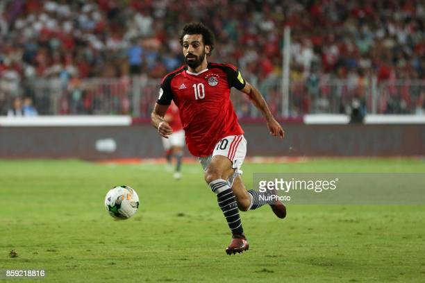 Egypt's Mohamed Salah in action during their World Cup 2018 Africa qualifying match between Egypt and Congo at the Borg elArab stadium in Alexandria...