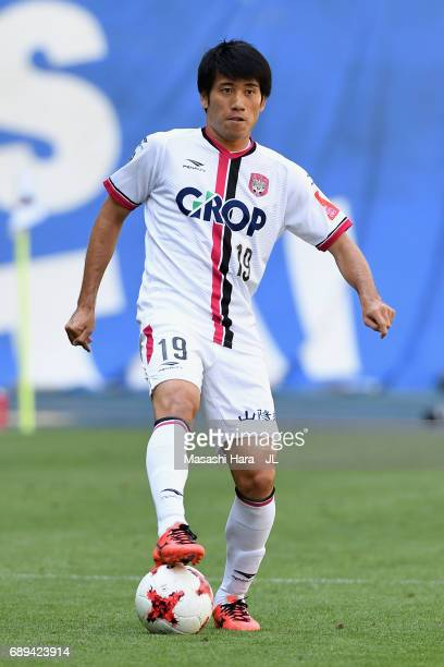Eiichi Katayama of Fagiano Okayama in action during the JLeague J2 match between Oita Trinita and Fagiano Okayama at Oita Bank Dome on May 28 2017 in...